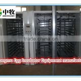 large capacity more than 10000 egg incubator/commercial egg incubator/chicken egg incubator for sale
