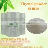 INQUIRY ABOUT Thymol powder with best price, MSDS,COA