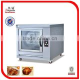 Stainless steel Electric Chicken Rotisserie EB-201 Mobile: 0086-13632272289