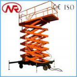 SJY0.5-8 mobile four-wheel scissor lift lift
