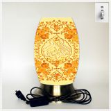 Desk lamp, creative desk lamp, decorative table lamp, LED table lamp, islamic culture desk lamp(Islamic007)