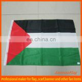 Palestine national country flag