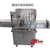 Linear liquid filling machine ,emi-automatic filling machine