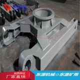 Dongyuan supplies mini excavator tailless lower frame swing arm lower frame