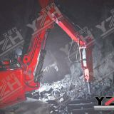 Stationary Type Pedestal Rock Breaking Boom System
