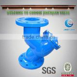 China Manufacture cone paint strainer