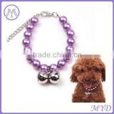 Fashion Animal Pet Jewelry purple pearl bell pendant necklace