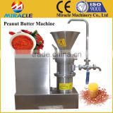 304SS peanut butter colloid mill, grinder machine for peanut butter processing (+8618503862093)