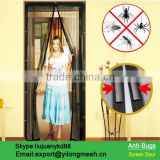 Magnetic Door Fly Screen( Made in China)