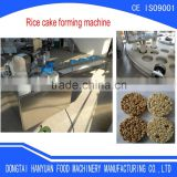 Puffed rice candy cake production line ,rice cake bar making machine,puffed rice bar production line