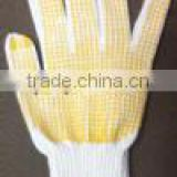 Polyester PVC Dotted White Cotton Work Labor Gloves