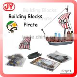 3D puzzle game model sail boat Intelligence block toy