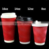S-shape Disposable Ripple Wall Coffee paper Cups with Lid for Hot Drinks                                                                         Quality Choice
