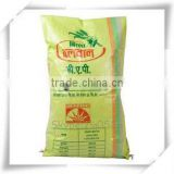 High quality pp woven packaging grain sacks,polypropylene raffia bags,food grade clear bags