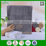 Southeast asia High grade 100% cotton jacquard terry grey tea towels with embroidery                                                                                                         Supplier's Choice