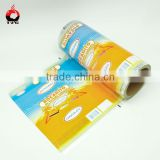 Plastic custom print flexible bakery packaging for food