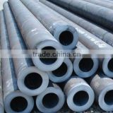 Manufacturer preferential supply alloy steel pipe ASTMb24v