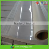 Shanghai FLY China supplier thick Reverse Printing Backlit PET Film for digital printing