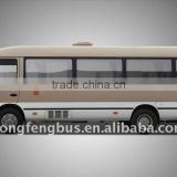 7m 20seats coaster mini bus