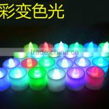TTA-09 Led Flameless Color Changing Flickering Tealight Candles Battery Operated candles
