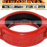 "1""-12""Ductile Iron Pipe Fittings flexible Coupling made in china/UL fire barrier caulk"