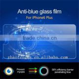 Factory Supply 0.33mm Anti Blue Ray 9H 2.5D tempered glass screen protector film for iPhone 6 6 plus/ Tempered glass protector