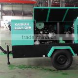 trailer-mounted portable Diesel screw type portable Air Compressor machine for exploratory drilling