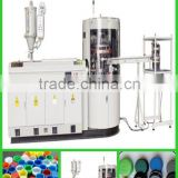 MR-24W SERIES OF High-speed Full Automatic Mechanical Plastic Bottle Cap Molding Machine
