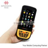 RFID reader 134.2khz -- handheld RFID reader with GPRS for animal management barcode scanner sim card