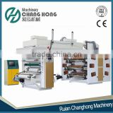 Changhong Mini CI type 6 Color High Speed Flexo Printing Machinery