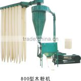 mill for wood/herb/leaf/coffee/cocoa sawdust yield300-800kg/h with reliable manufacture
