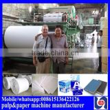 office A4 copy paper making machine, complete sets of machines of culture paper production line