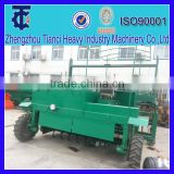 Advanced technology industrial composting equipment/food waste composting machine/automatic compost mixer