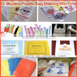 11 Models Hot Sale High Speed Automatic Small T-shirt/flat Bag plastic garbage bag making machine Price