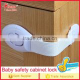 Child Safety Locks - Best Latches to Baby Proofing - Adhesive and Adjustable size for Cabinets, Refrigerator, Dresser, Microwave