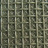 Plain Weave Sintered Square Woven Wire Mesh