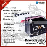 new hot motorcycles batteries 12v&6volts
