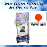 Japan Super Cooling Refreshing Wet Wipe for Face --- Menthol & Talc contained --- 50sheets wholesale