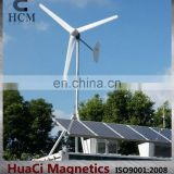 Low Wind Speed 1KW 24V Wind Generator System