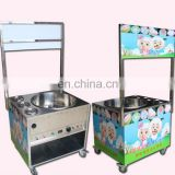 Commercial Electric Fairy Floss Machine Cotton Candy Maker Copper Head