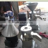 Convenient Colloid Mill Used For Grinding Crushing Emulsifying Machine