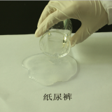 SAP Super Absorbent Polymer with high water absorbing capacity