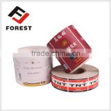 Full Color Paper Label,Label Paper,canned food private label                                                                         Quality Choice