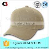 2016 Custom fashion baseball cap embroidery 5 panel baseball caps wholesale custom camo baseball cap