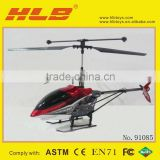 2013 new arrival!810 remote control helicopter 4 channel rc helicopter rc helicopter toys r us