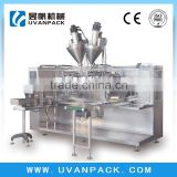 Banana Chips Pouch Packaging MachineYFG-210