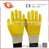 26/27/35/40/60 cm latex washing gloves, top glove latex gloves                                                                         Quality Choice