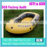 High Quality PVC inflatable raft fishing boat for sale                                                                         Quality Choice