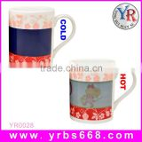 Bone China Ceramic Type high quality color changing thermos mug printing bulk buy from China