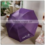 Advertising logo printed manual open custom outdoor sun umbrella,gift umbrella                                                                         Quality Choice